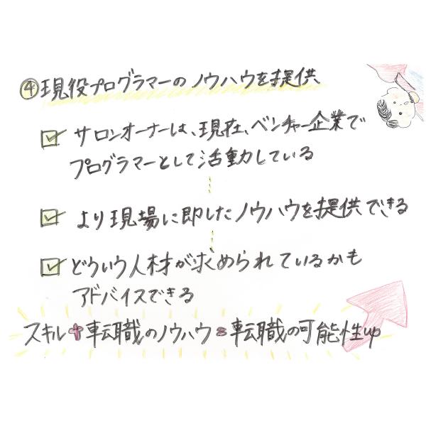 f:id:yoshitokamizato:20181115203127p:plain