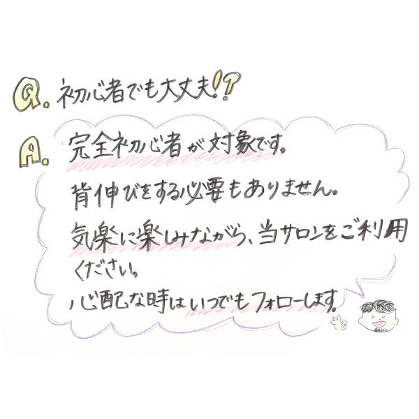f:id:yoshitokamizato:20181115203410p:plain