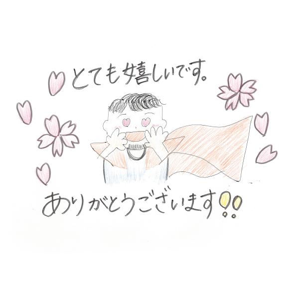 f:id:yoshitokamizato:20181115203456p:plain