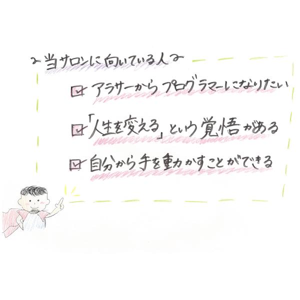 f:id:yoshitokamizato:20181115203532p:plain
