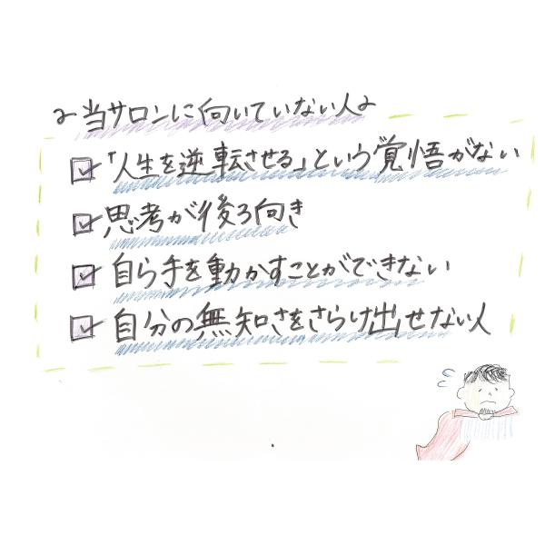 f:id:yoshitokamizato:20181115203608p:plain