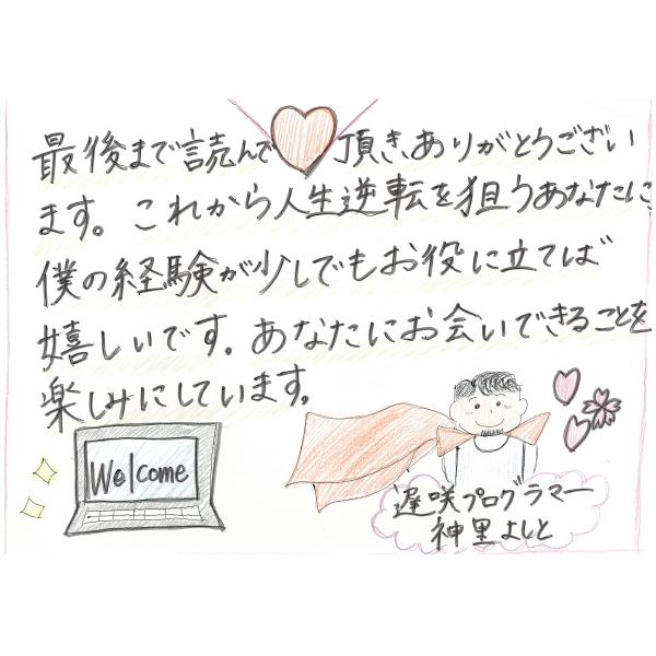 f:id:yoshitokamizato:20181115203923p:plain