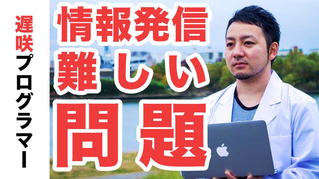f:id:yoshitokamizato:20181202120316j:plain