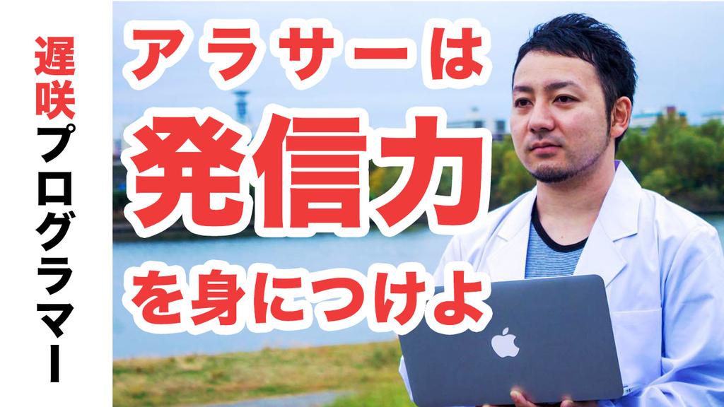 f:id:yoshitokamizato:20181202121308j:plain