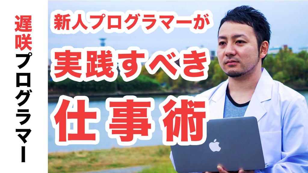 f:id:yoshitokamizato:20181218090247j:plain