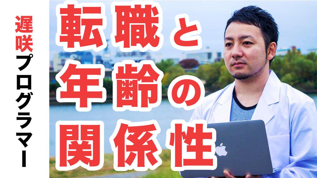 f:id:yoshitokamizato:20181218090655j:plain