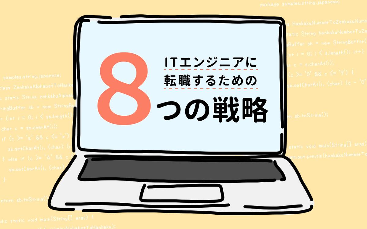 f:id:yoshitokamizato:20190506222531j:plain