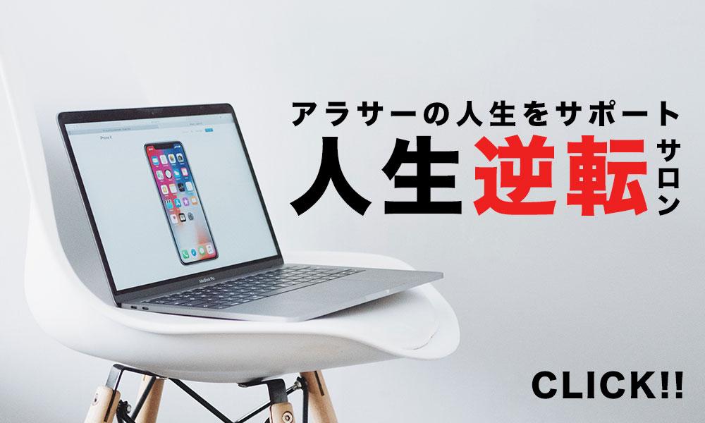 f:id:yoshitokamizato:20190701132709j:plain
