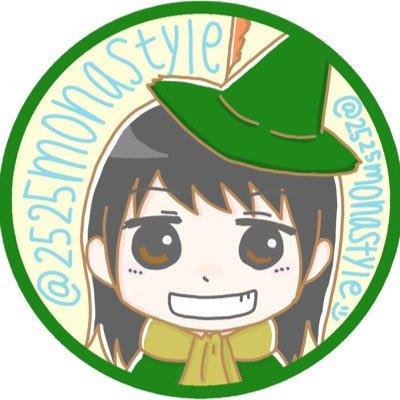 f:id:yoshitokamizato:20200307142315j:plain