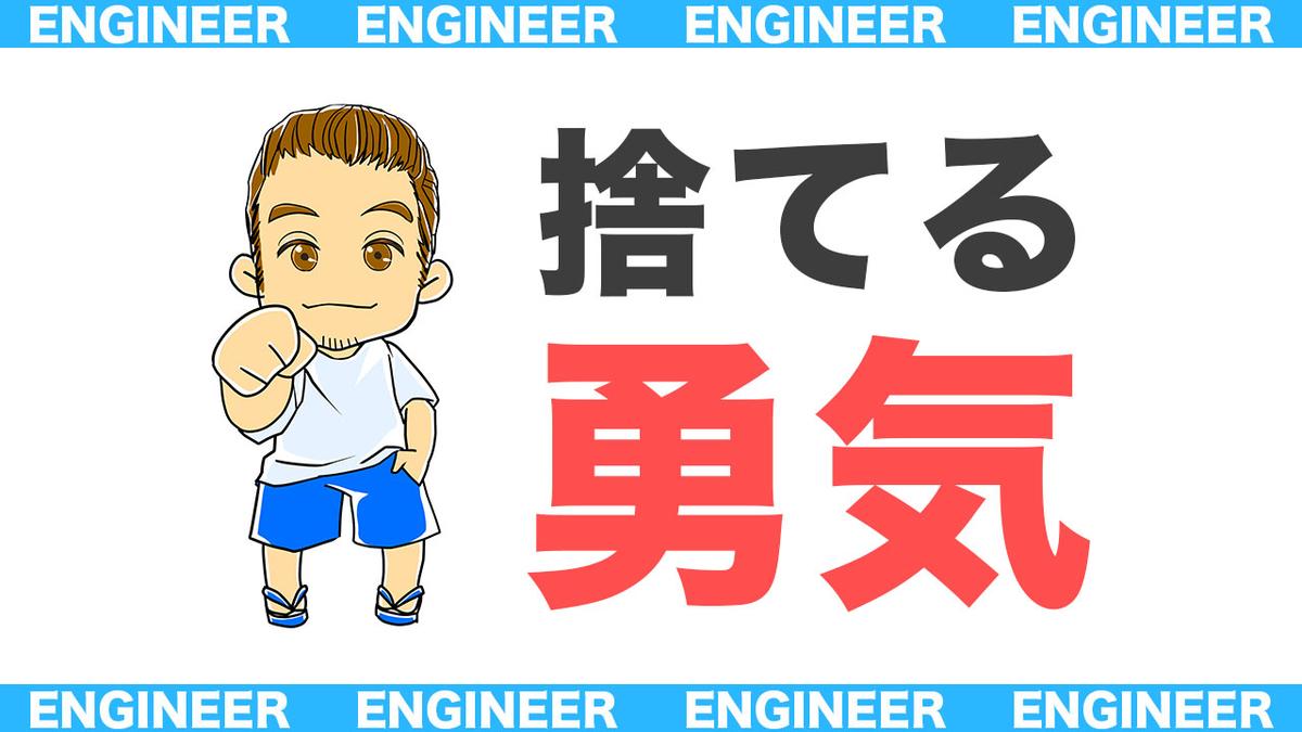 f:id:yoshitokamizato:20200406134026j:plain