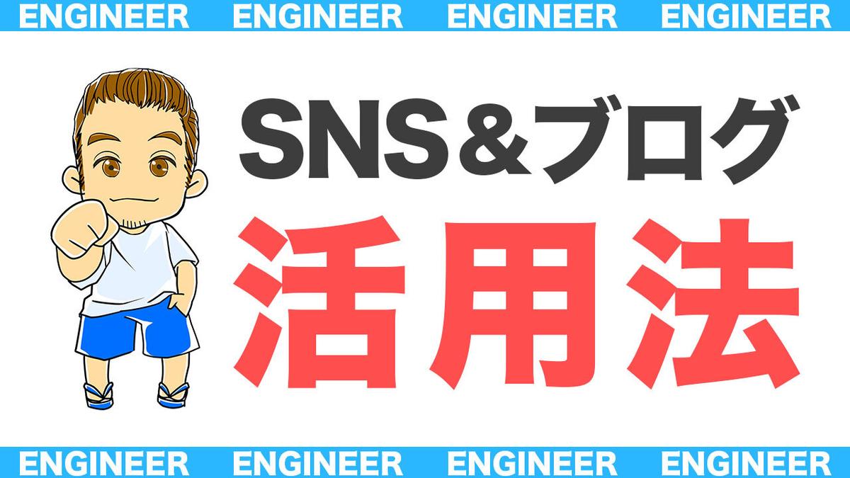 f:id:yoshitokamizato:20200407190616j:plain
