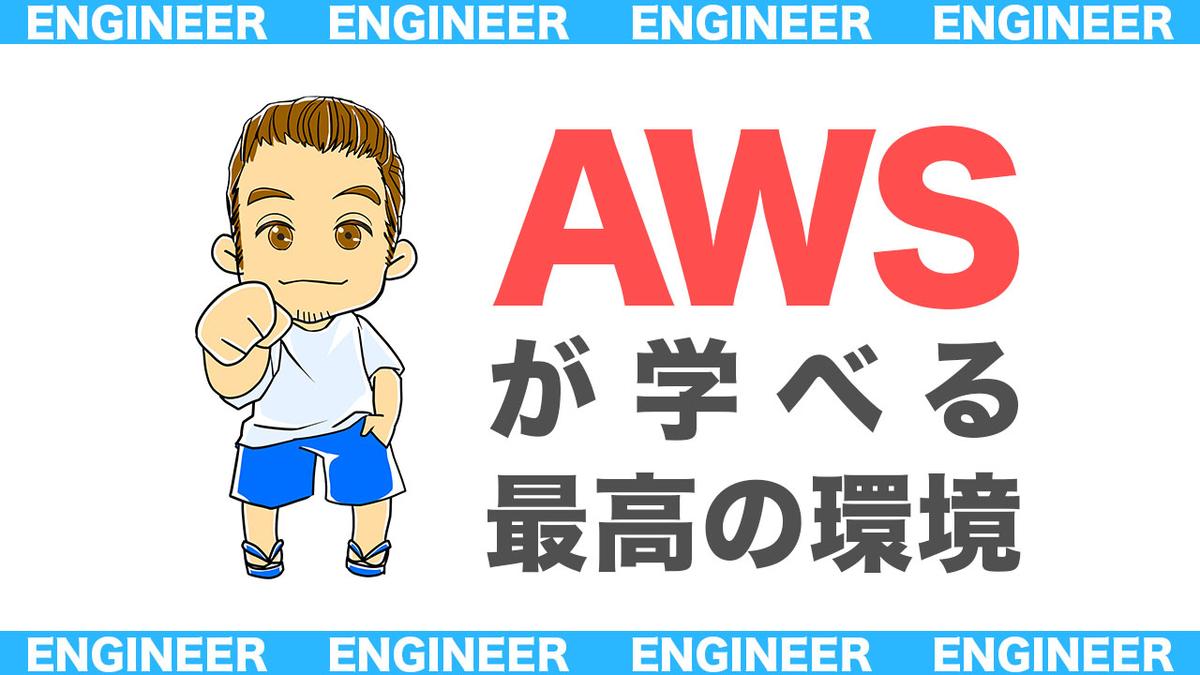 f:id:yoshitokamizato:20200408133859j:plain