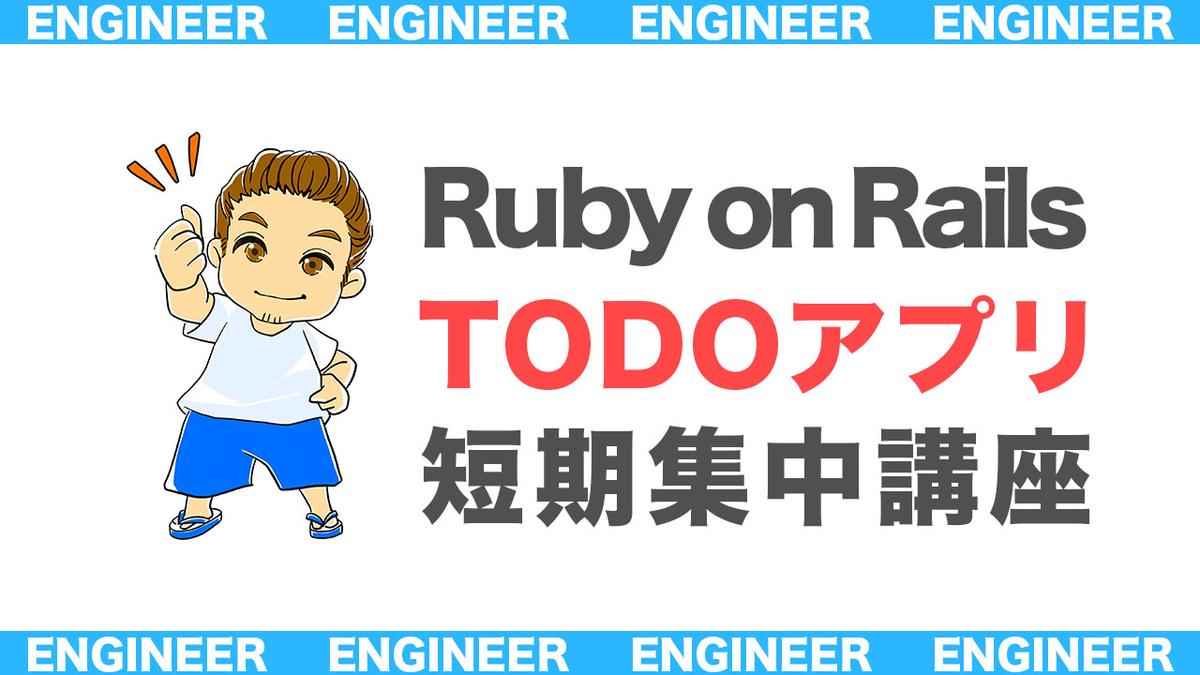 f:id:yoshitokamizato:20200409143819j:plain
