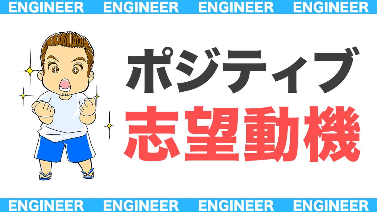 f:id:yoshitokamizato:20200411133644p:plain
