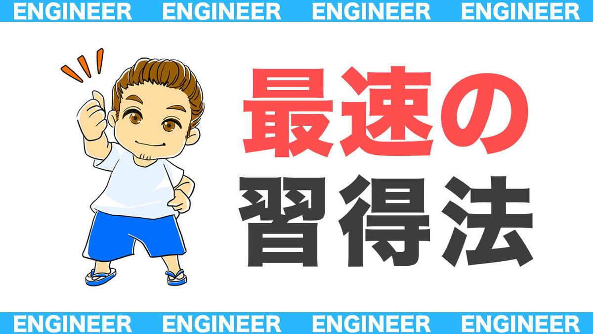 f:id:yoshitokamizato:20200411133910j:plain