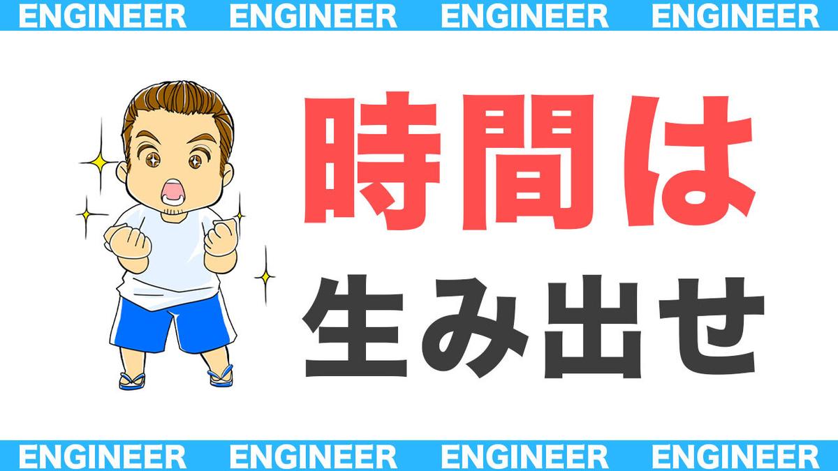 f:id:yoshitokamizato:20200411134005j:plain