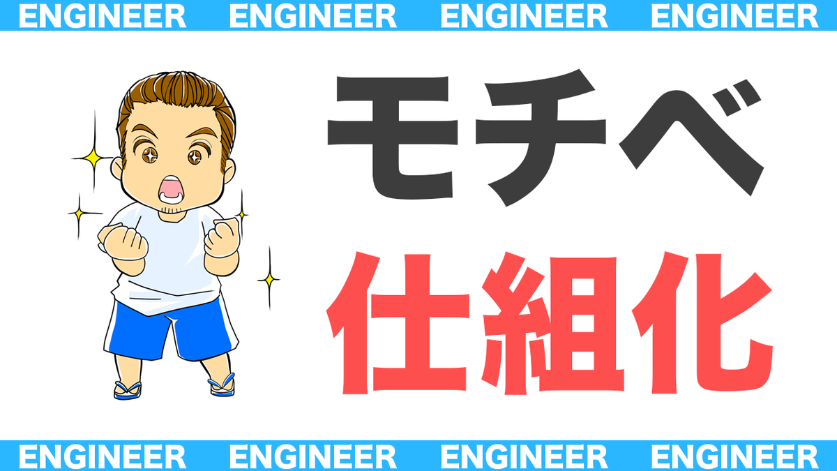 f:id:yoshitokamizato:20200411135111p:plain