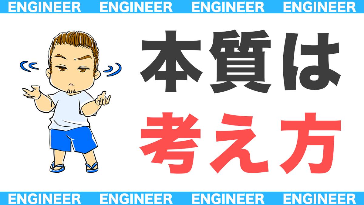 f:id:yoshitokamizato:20200411135144p:plain