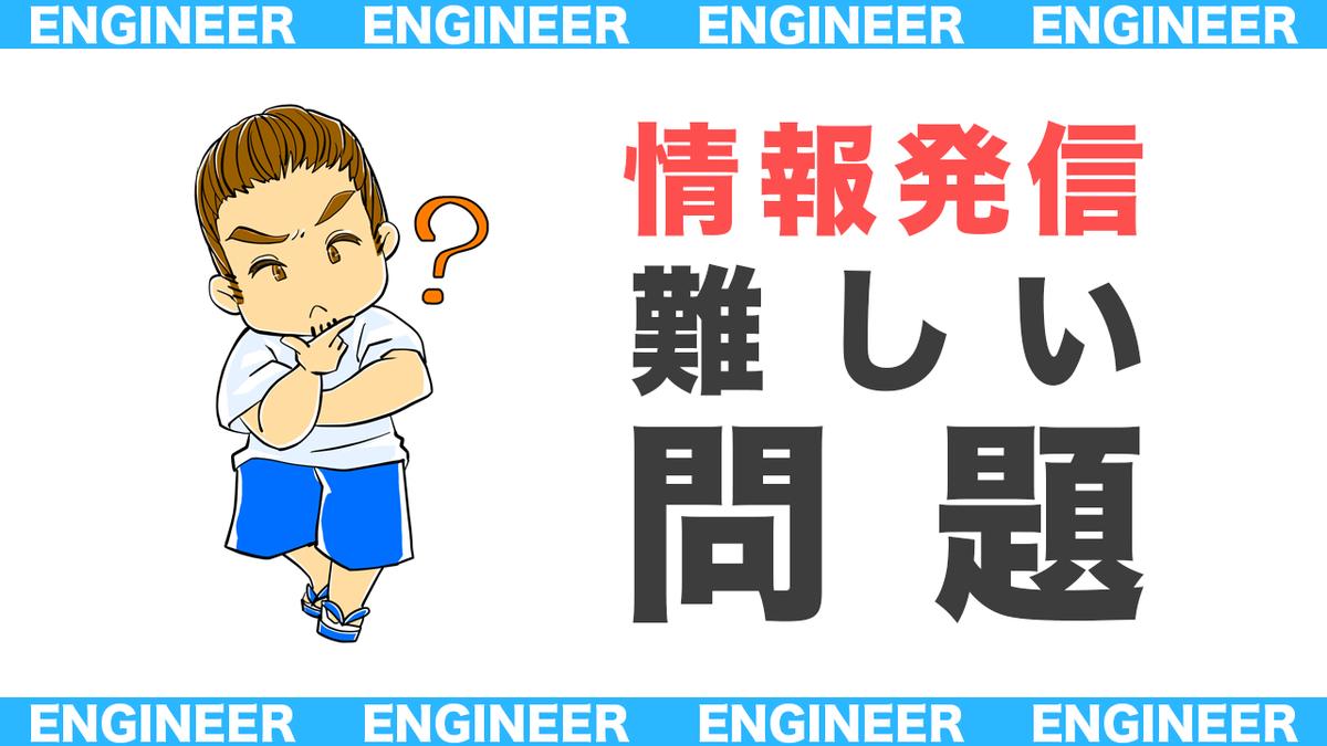 f:id:yoshitokamizato:20200419214056p:plain