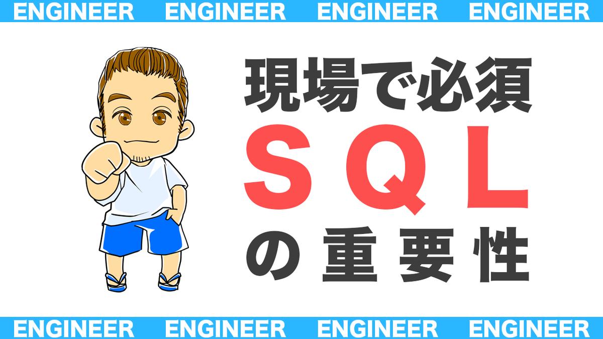 f:id:yoshitokamizato:20200419214451p:plain
