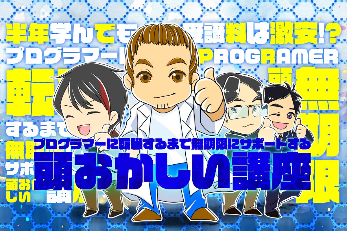f:id:yoshitokamizato:20200923155138j:plain