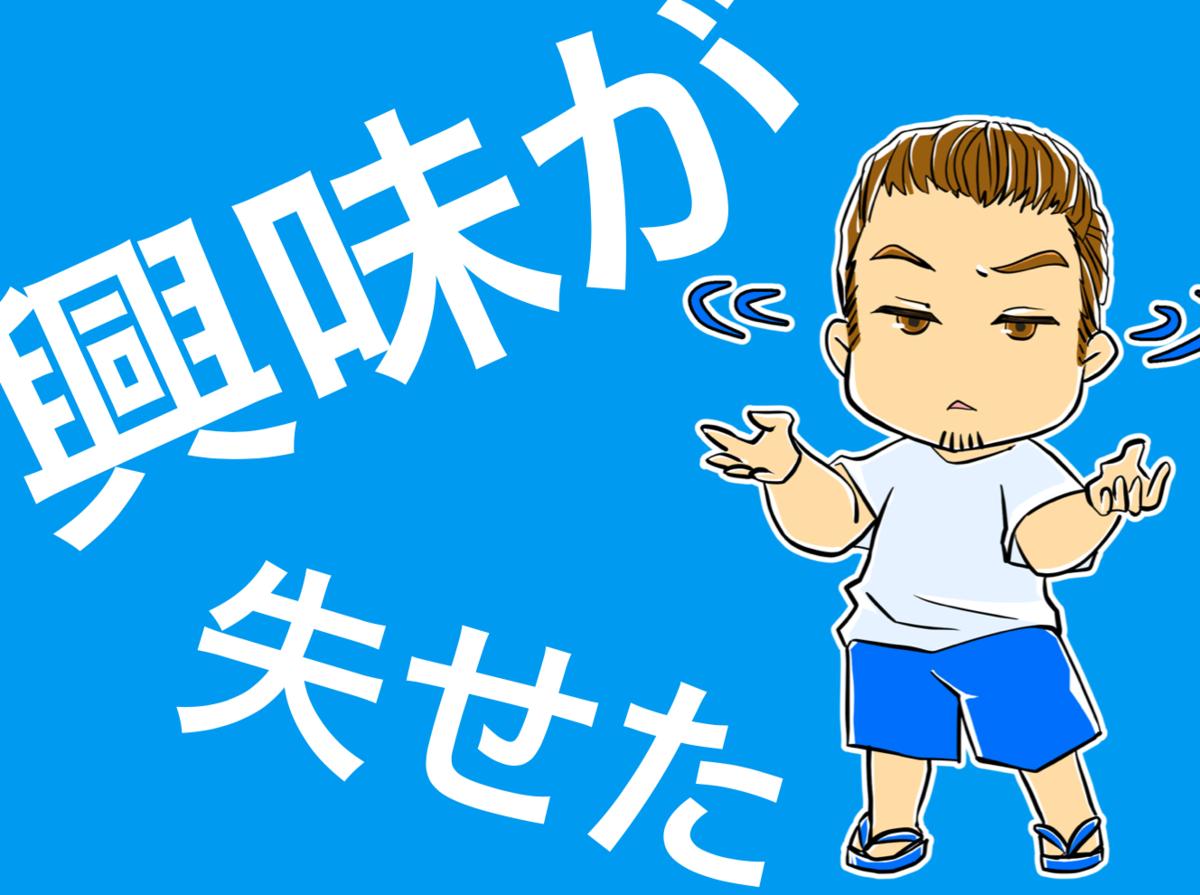 f:id:yoshitokamizato:20210318162315p:plain