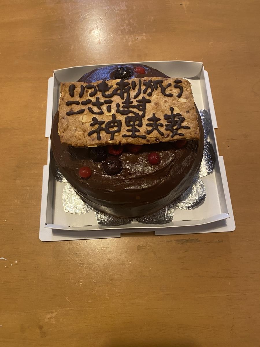 f:id:yoshitokamizato:20211021204333j:plain