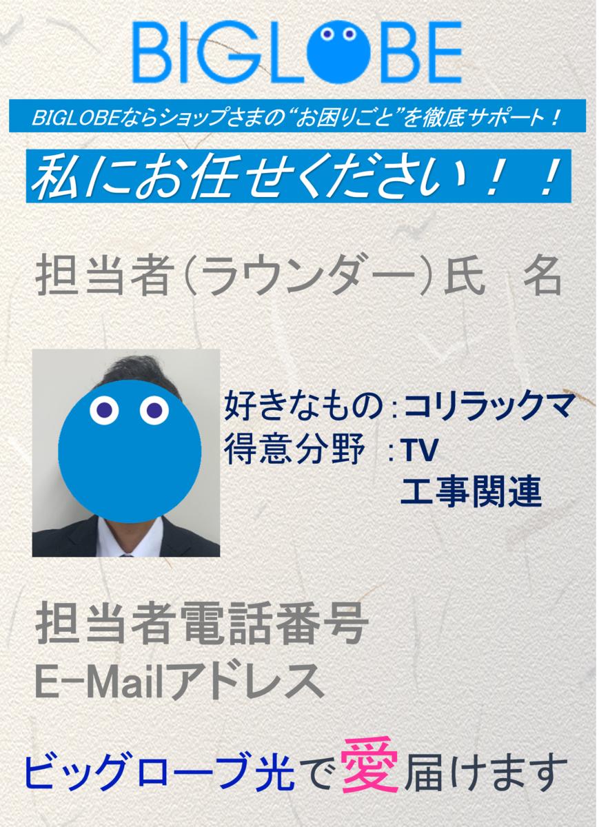 f:id:yoshitomotomo:20200812085602p:plain