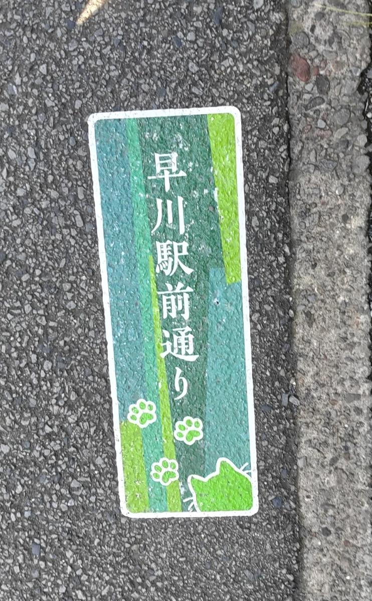 f:id:yoshitomotomo:20201017070218j:plain:w250