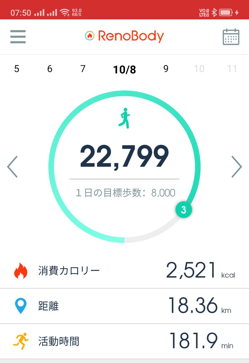 f:id:yoshitomotomo:20201019094201p:plain:w400
