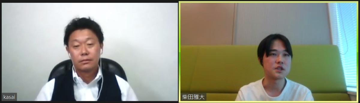 f:id:yoshitomotomo:20201113025643p:plain