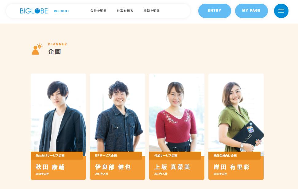 f:id:yoshitomotomo:20201203142526p:plain