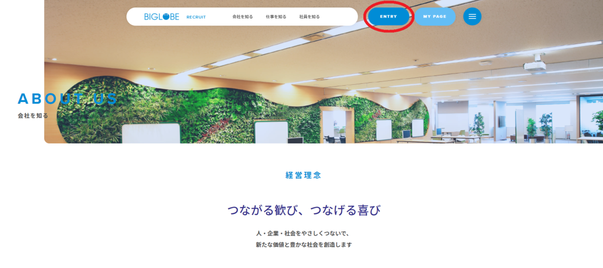 f:id:yoshitomotomo:20201203144239p:plain