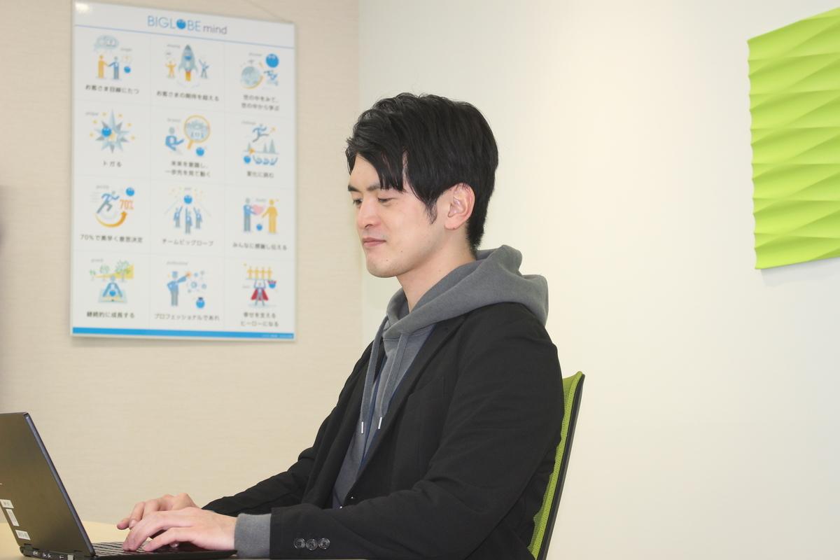f:id:yoshitomotomo:20201208182447j:plain