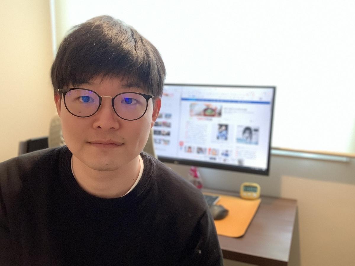 f:id:yoshitomotomo:20210209144408j:plain