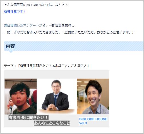 f:id:yoshitomotomo:20210507145730p:plain