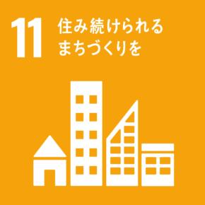 f:id:yoshitomotomo:20210518160901p:plain