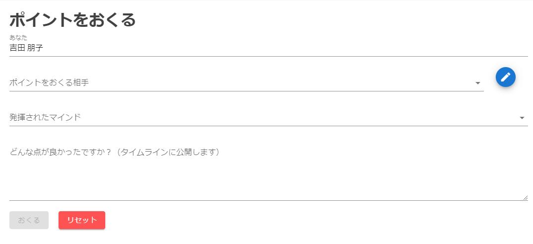 f:id:yoshitomotomo:20210528153130p:plain
