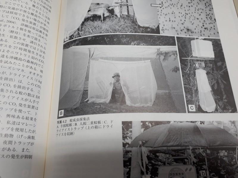 f:id:yoshitomushi:20180124174052j:image