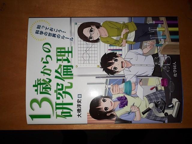 f:id:yoshitomushi:20180904091548j:plain