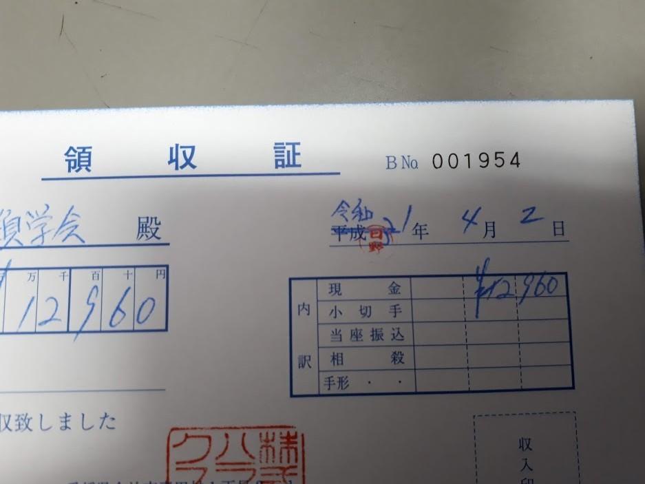 f:id:yoshitomushi:20190403190734j:plain