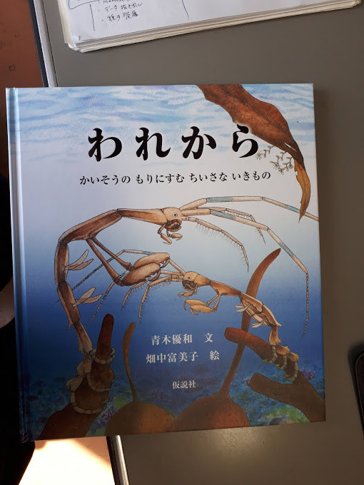 f:id:yoshitomushi:20190403190810j:plain