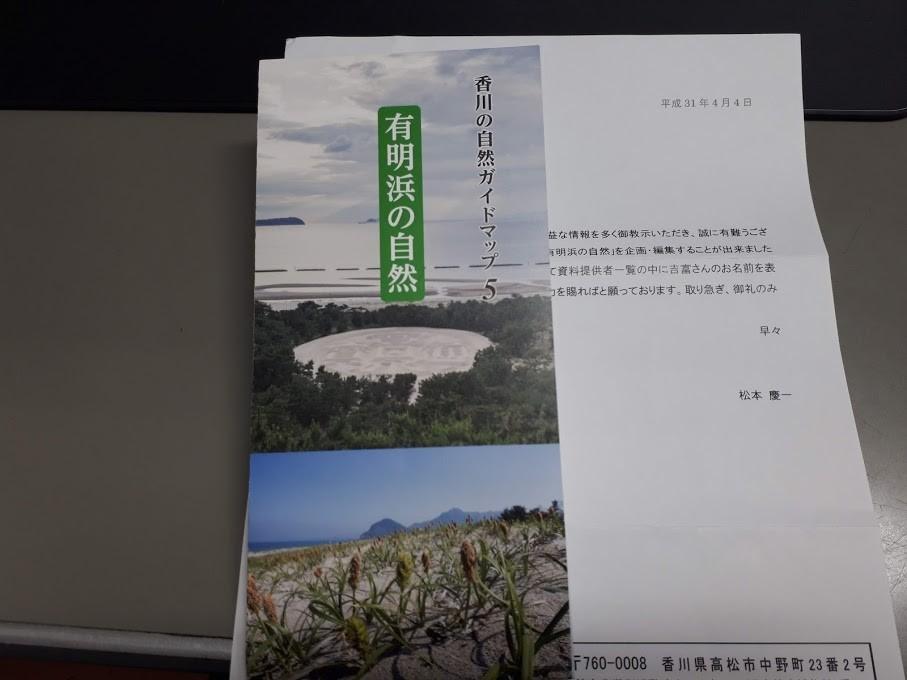 f:id:yoshitomushi:20190405131403j:plain