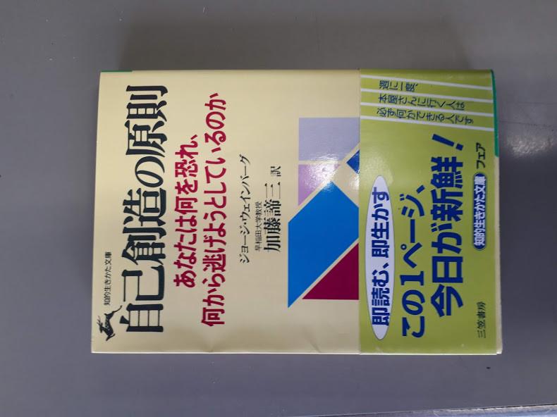 f:id:yoshitomushi:20200529083435j:plain