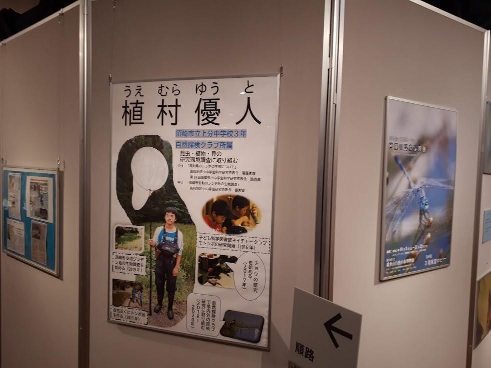f:id:yoshitomushi:20201026083627j:plain