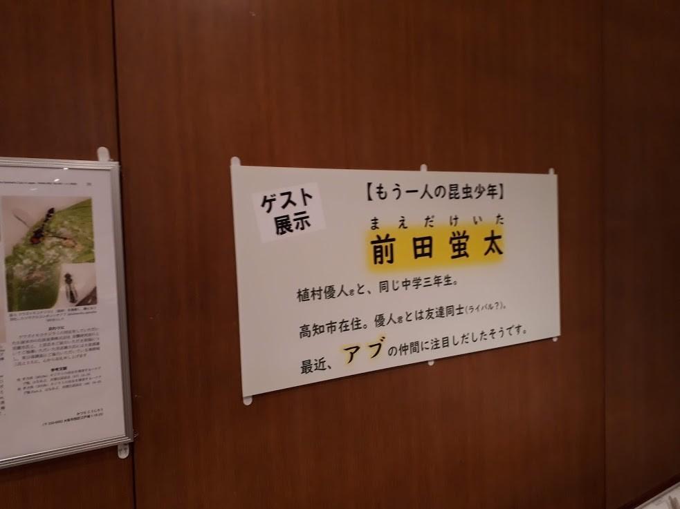 f:id:yoshitomushi:20201026083634j:plain