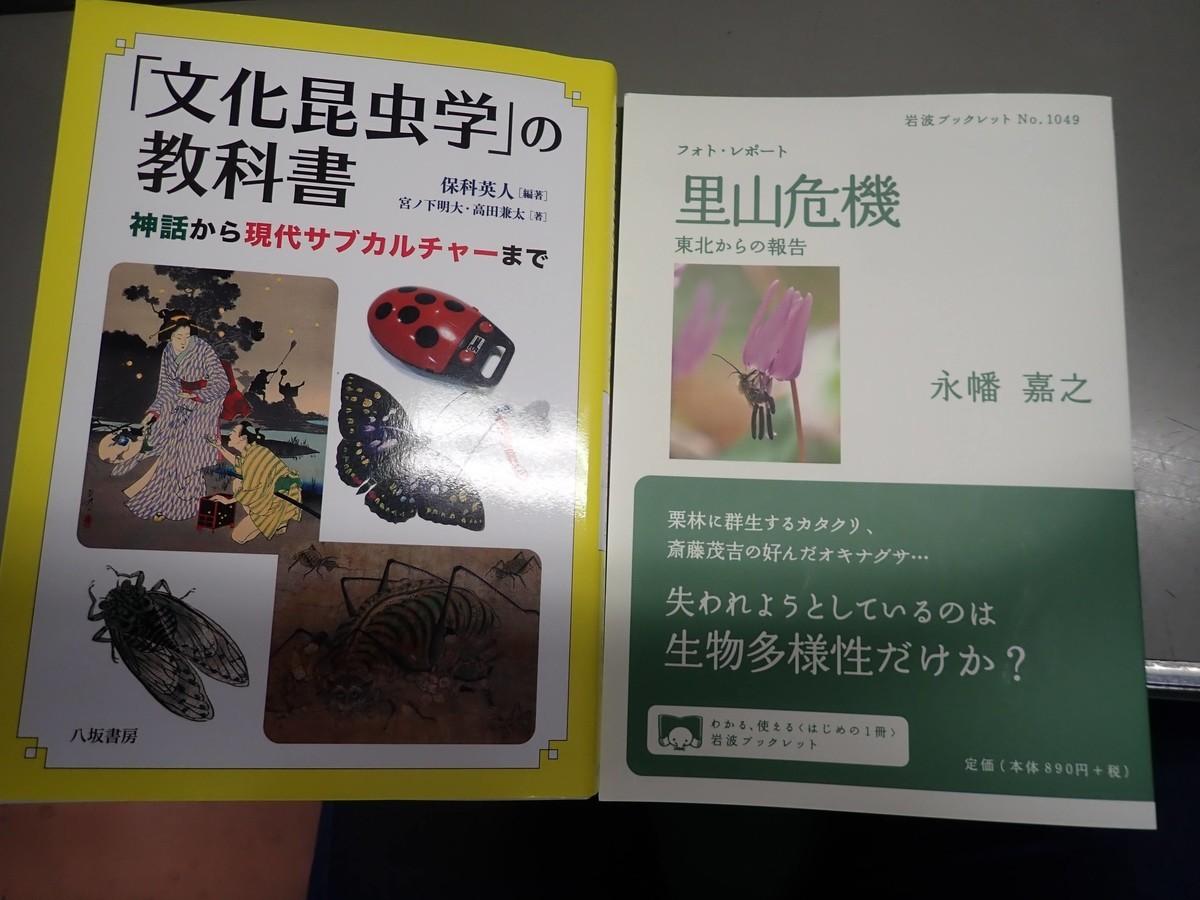 f:id:yoshitomushi:20210909075227j:plain