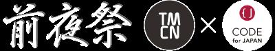 f:id:yoshitsugumi:20161201163431p:plain