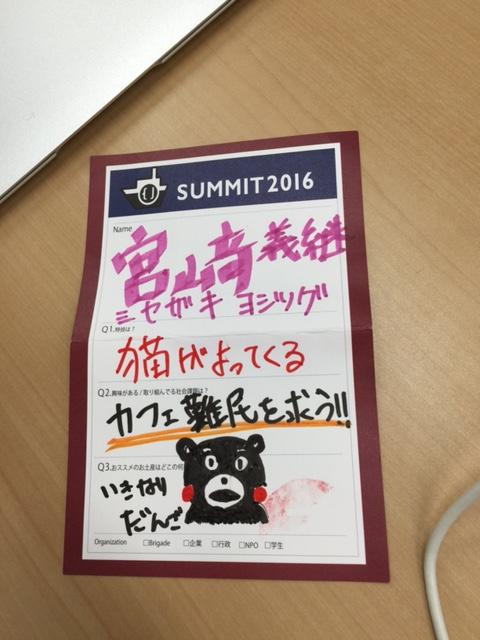 f:id:yoshitsugumi:20161201163437j:plain