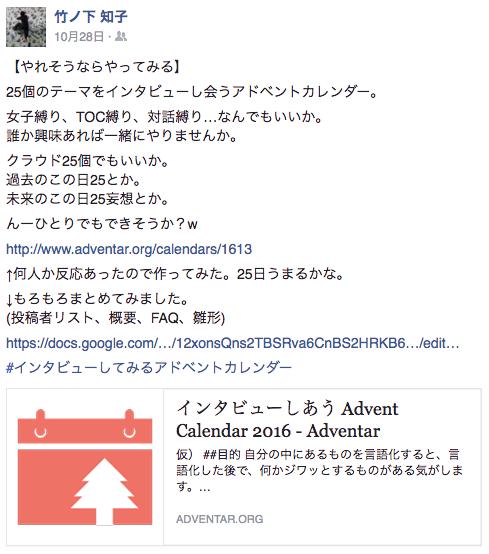 f:id:yoshitsugumi:20161202232816p:plain